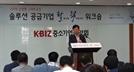 """김종호 삼성전자 사장 """"중소기업 스마트공장, 시스템 보다 대표"""""""