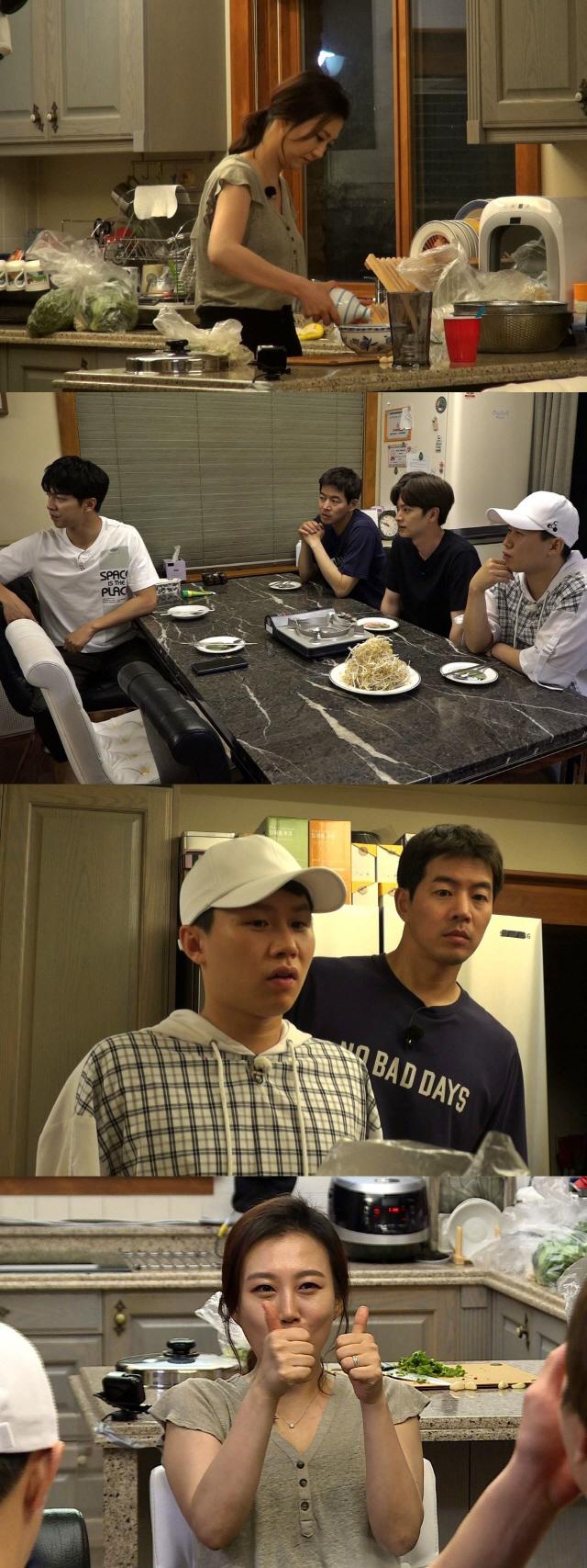 """'집사부일체' 장윤정 고백, """"결혼 전, 기댈 곳이 없었다"""""""