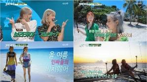 '배틀트립' 갓띵 여행지 '보라카이' 환골탈태 후 방송 최초 공개
