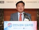 """민경욱 """"조국 반일감정 조장, 총선서 국민이 심판할 것"""""""
