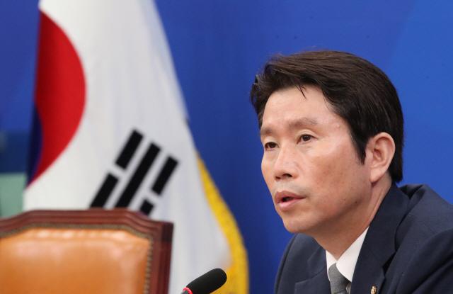 이인영 '한국당, 한일전서 백태클…日선수 찬양하면 新친일'