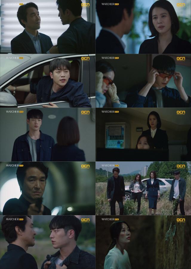 'WATCHER(왓쳐)' 서로를 향한 의심 '미스터리 증폭'..'의혹 증폭'