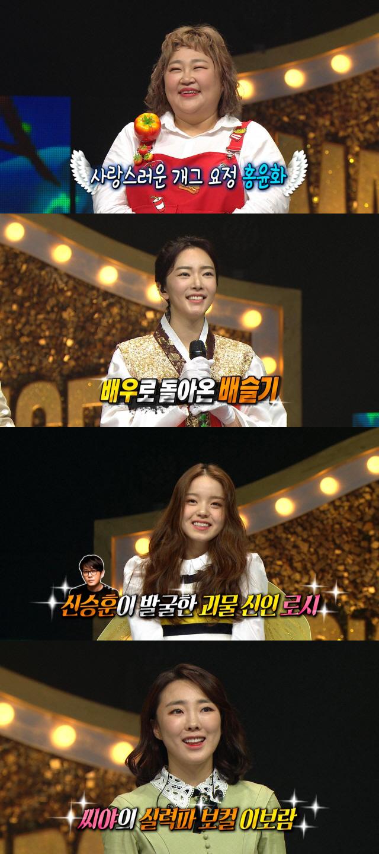 '복면가왕' 나이팅게일의 정체는 씨야 이보람, 동시간대 시청률 1위 차지