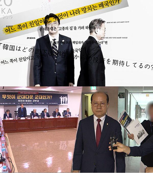 '스트레이트' 아베의 노림수에 화답하는 일부 언론과 학자들의 만행