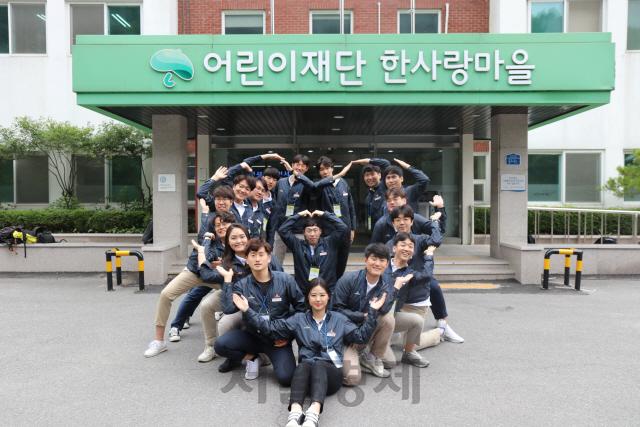 쌍용건설 신입사원, 중증 장애인 시설서 봉사활동
