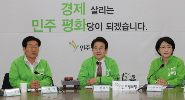 """정동영 """"대안정치 해산 요구…결성은 해당 행위"""""""