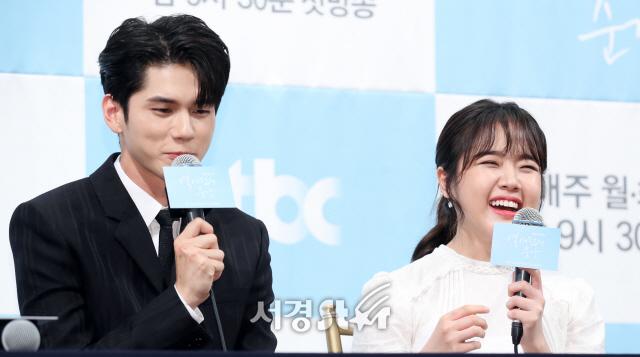 옹성우-김향기, 화기애애 (열여덟의 순간 제작발표회)