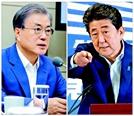 """아베에 '최소한의 선' 강조한 靑…文 """"부품소재서도 유니콘 나와야"""""""