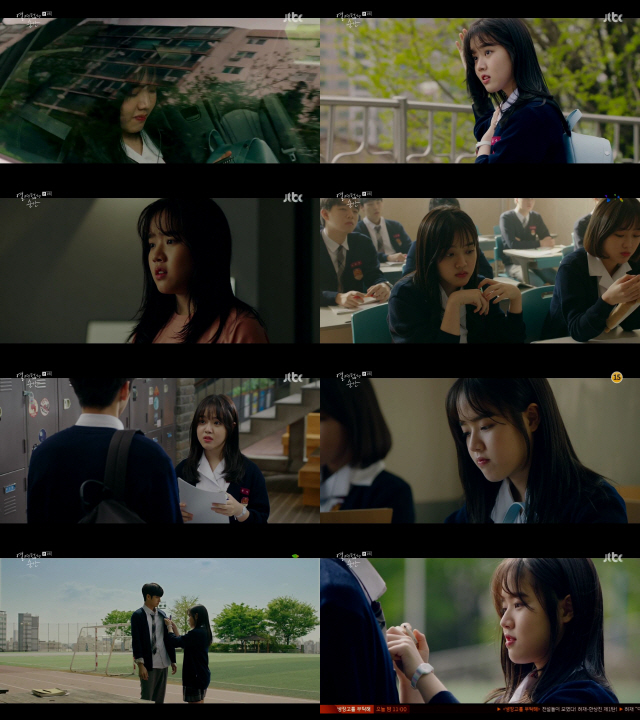 '열여덟의 순간' 김향기, 감성 청춘물로 금의환향..기대UP