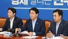 """조정식 """"금리완화 효과 극대화 위해 내년 예산 공격적 편성"""""""