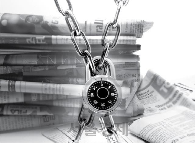 [오늘의 경제소사] '언론에 재갈을' 광무신문지법