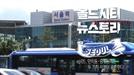 '서울로7017'과 함께 다시 태어난 만리동과 중림동 [올드시티뉴스토리]