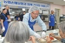 NH농협손보, 무더위 속 삼계탕 나눔 봉사활동