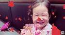 """강남에 95억 빌딩 산 6살 보람이 '보람튜브' 가족회사…""""월수입 35억원 이상"""""""