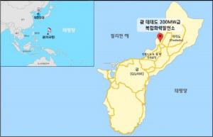 현대ENG, 6,000억 규모 괌 복합화력발전소 수주