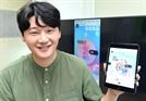 """""""우리 게임 통해 BTS 입덕했다는 반응 뿌듯해요"""""""