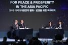 경기도·북측대표단 필리핀서 만난다…'일본규탄' 한목소리 낼듯