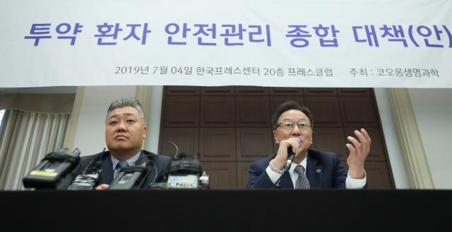 검찰, '인보사 사태' 코오롱 본사 압수수색