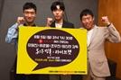 롯데시네마, 봉오동 전투 라이브챗 개최