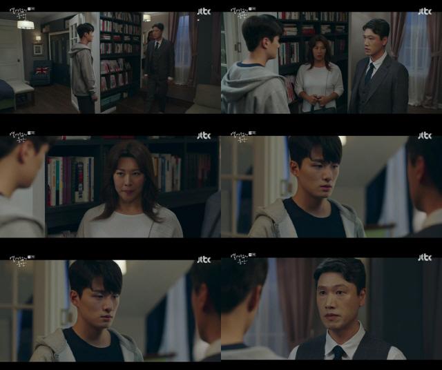 '열여덟의 순간' 성기윤, 휘영부 마윤기로 첫 등장..'날카로움 장착'