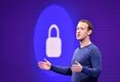 페이스북, 美SEC와 '개인정보 유출' 과징금 1억달러 합의