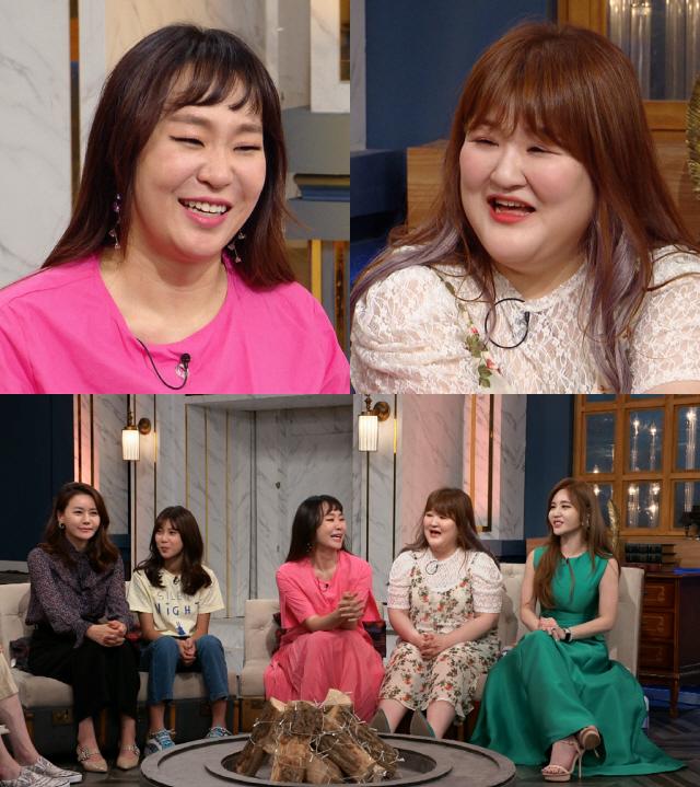 '해투4' 정주리X이국주, '안영미 욕하면서 친해졌다'