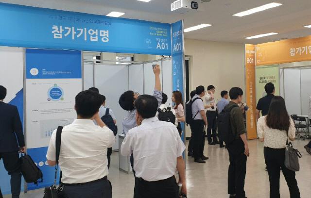 2019 제약바이오산업 채용박람회 설명회 개최