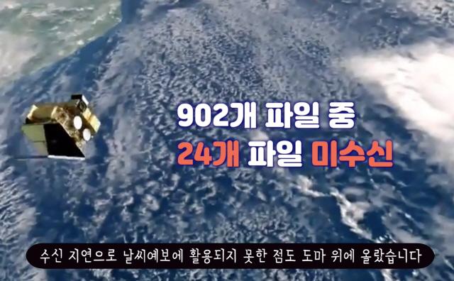 '300㎜ 물폭탄 이번엔…' 기상청 날씨 예보는 왜 자주 빗나갈까
