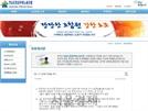 김영록 전남지사 인사 '후폭풍'..직무대리 남발 기관경고 우려