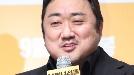 """마동석, 美 마블 영화 '이터널스'합류 소감..""""저도 깜짝 놀라"""""""