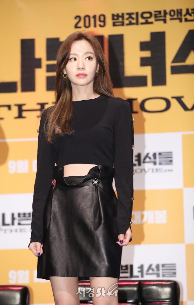 김아중, 몰라보게 달라진 미모 (나쁜 녀석들 제작보고회)