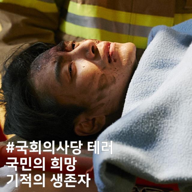 '60일, 지정생존자' 이준혁, 생존부터 대선까지 '용의주도 빌런'