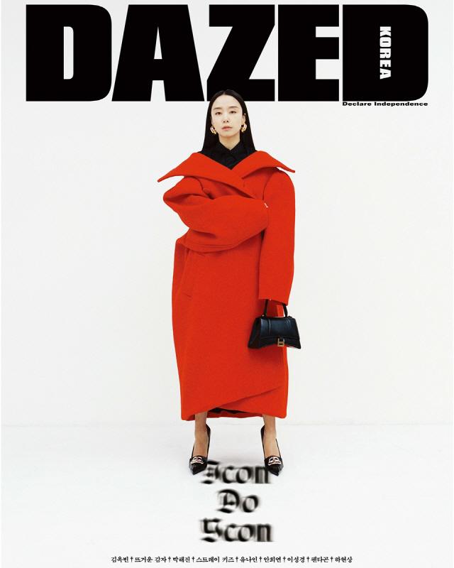 전도연, 패션 매거진 커버 장식, 범접불가 '독보적 존재감'