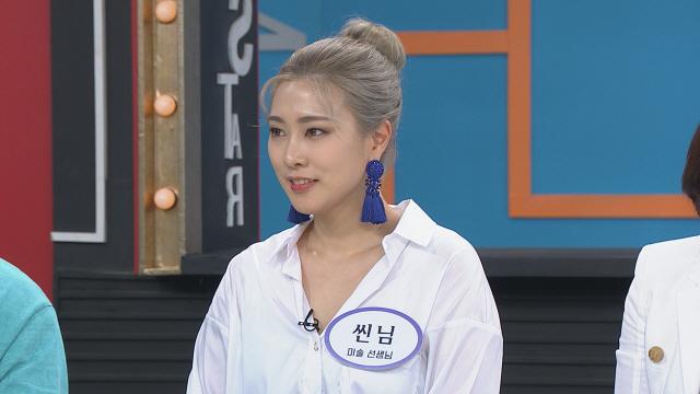 '비디오스타' 씬님vs나래, 분장의 신들이 펼치는 커버 메이크업 대결 공개