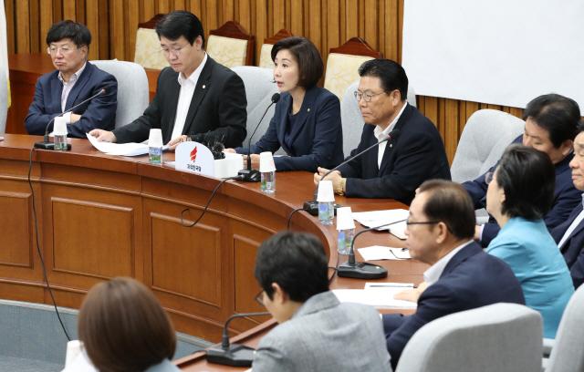 한국당, '태양광 사업 보조금 지급 의혹' 감사청구 추진