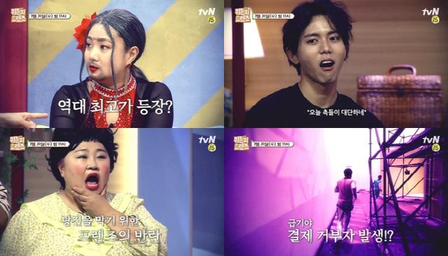 '뭐든지 프렌즈' 김지민X주우재 '신혼부부팀'으로 게스트 출연