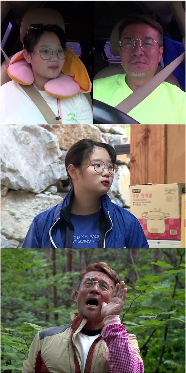 '살림남2' 김성수가 워터파크라며 데려간 곳은?