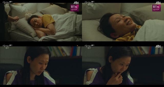 '열여덟의 순간' 김선영, 극과 극 팔색조 열연