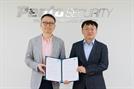 한국선급·펜타시큐리티, 선박 사이버보안 기술 적용·검증 맞손