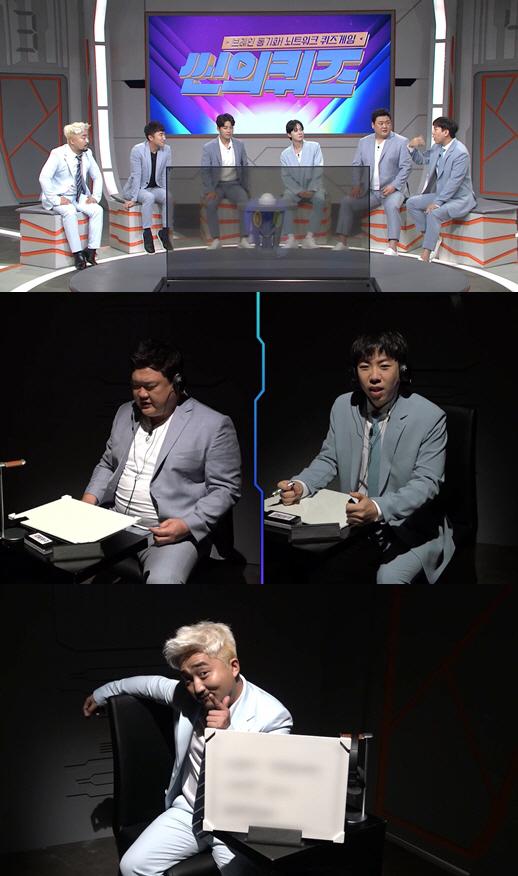 '씬의 퀴즈' 진우 합류로 다시 뭉친 여섯 휴먼..예측 불허 네 번째 대결