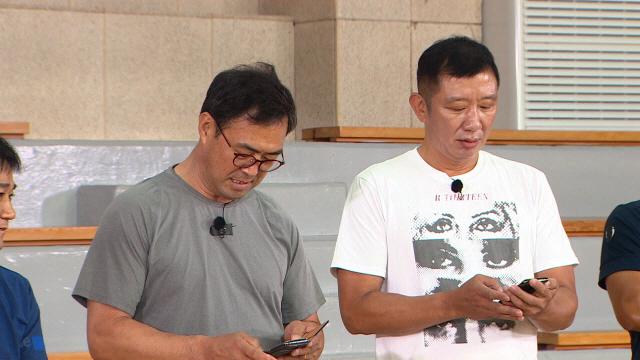'뭉쳐야 찬다' 허재의 엉뚱한 전화 한 통에도 바로 응답한  서장훈...국민 서포터 2호 등극
