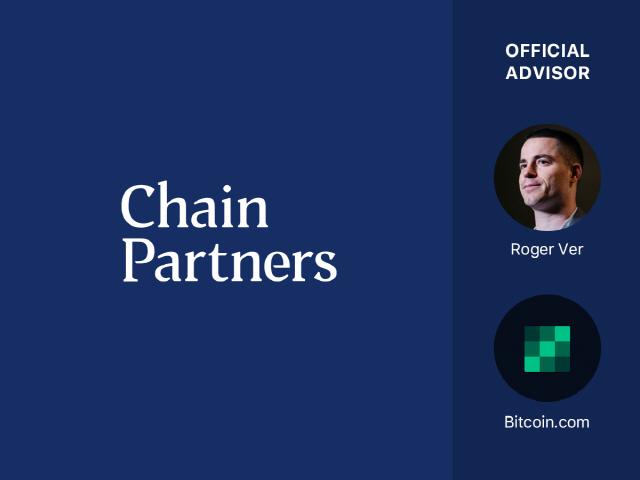 체인파트너스, 비트코인닷컴과 전략적 파트너십 체결