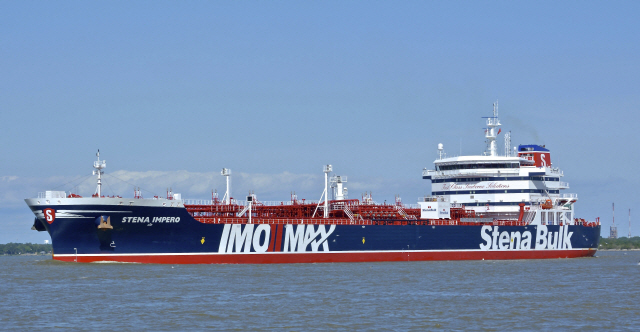 日정부, 호르무즈에 자위대 함선 파견 않기로