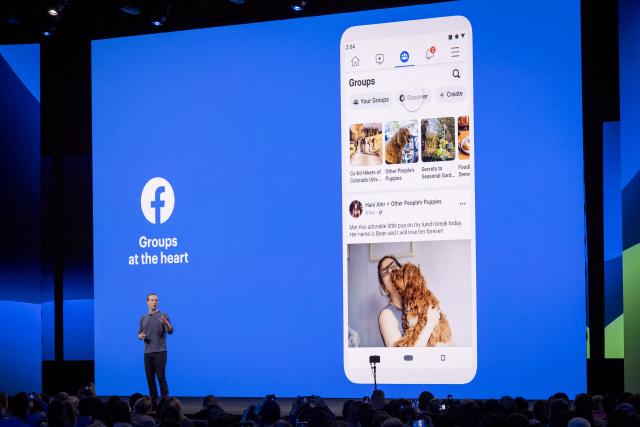 WSJ 'FTC, 페이스북 과거 기업 인수 조사중'