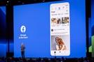"""WSJ """"FTC, 페이스북 과거 기업 인수 조사중"""""""