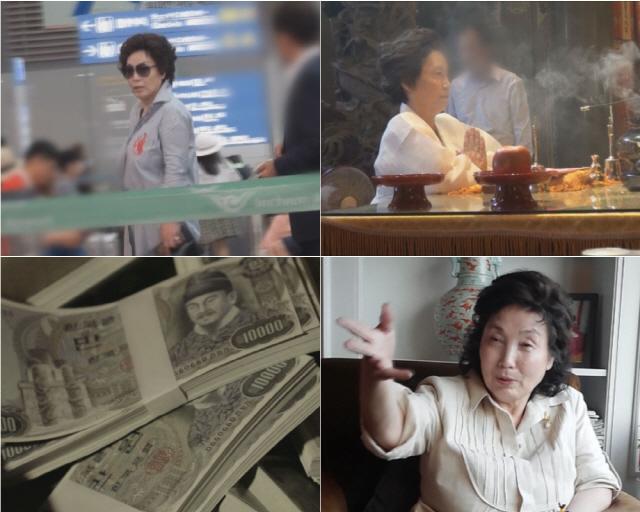 '탐사보도 세븐' '큰 손' 장영자의 몰락..화려했던 장영자 영상 단독 공개