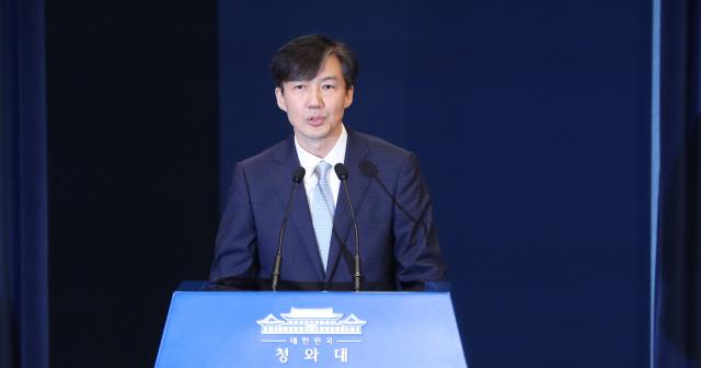 [전문]조국, 이영훈 교수 겨냥 '부역·매국 친일파'  맹비판