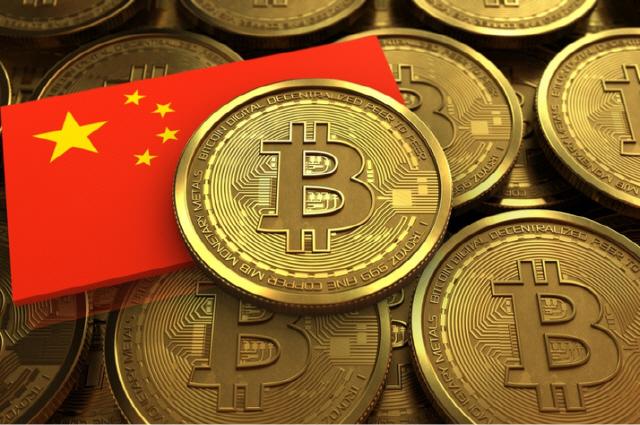 중국인민은행, 디지털 화폐 개발에 속도 올린다