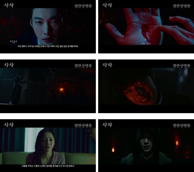 '사자' '악(惡)의 세계' 특별 영상 최초 공개..알고 보면 더 재미있다