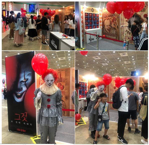 '그것: 두 번째 이야기' 코믹콘 서울 최고 인기.. 페니와이즈가 나타났다